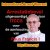 International Arrest Warrant Pope Francis I