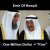 Kuwait Media Law : $1 Million Fines Insulting Emir