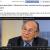 Medienmanipulation : Hans-Dietrich Genscher  Fordert Verbale Abrüstung Gegenüber Russland