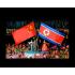 China Media: North Korea Speculation