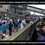 vrouwen-klaagmuur-jeruzalem-aangevallen