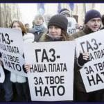 NATO,EU,IMF_will_pay_for_Ukraine_Gas