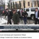 USA General Hodges in Kiev