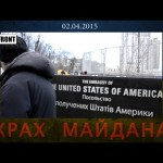USA Embassy In Kiev Surrounded